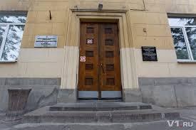 Волгоградской консерватории разрешили выдавать дипломы Образование Волгоградской консерватории разрешили выдавать дипломы
