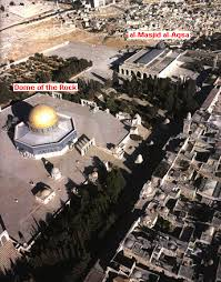 Glorified be he allah who did take his servant for a journey by night from al masjid al haram to al masjid al aqsa, whose precincts we did bless, in order that we might show him some of our signs. Prophet Muhammad S Night Journey To Al Masjid Al Aqsa The Farthest Mosque