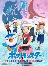 Pokemon Vietsub Tập 1155 - Muzipa - Pokemon 2019 Tập 65