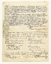 「dynamite patent」の画像検索結果