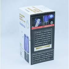 Đèn Bắt Muỗi Sạc Pin Thông Minh Aokeou