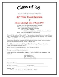 Class Reunion Invitations Templates Sample Invitation Letter Reunion New Class Reunion Invitation 12