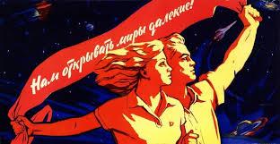 О технокоммунизме, советской мечте и искусственном интеллекте. Интервью c российским фантастом и футурологом Александром Лазаревичем