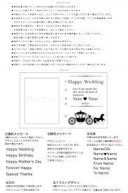 名入れ 刻印無料 スワロフスキー使用 写真プリント付きアートデザインフォトフレーム結婚祝いに最