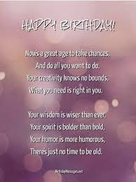 best birthday wishes poem for