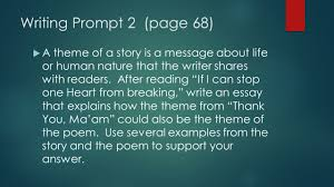 writing prompt  what does bravery mean to you write a three  2 writing