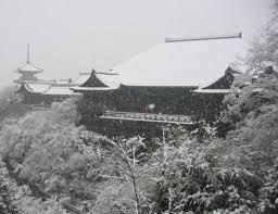 冬に京都観光に行くなら訪れたい観光スポット33選 Triptrapp