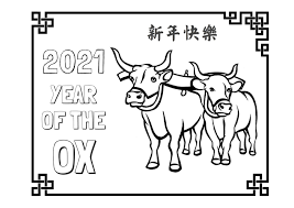 Here list all you need to know about chinese lunar new year, how chinese people celebrate the new year, new year calendar, food, decorations, greetings, feng shui and more. Free Printable Chinese New Year Year Of The Ox Hodgepodgedays