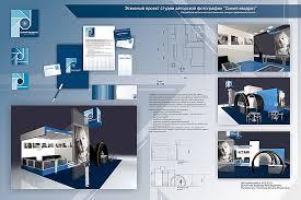Нижегородское Художественное Училище Дизайн 16 shuvalova juliya sinii kvadrat