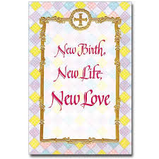 New Baby Congratulation Cards New Birth New Life New Love Baby Congratulations Card