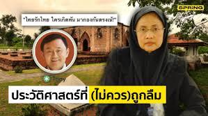 กรือเซะตากใบเหตุการณ์' แฮชแท็ก ThaiPhotos: 22 ภาพ