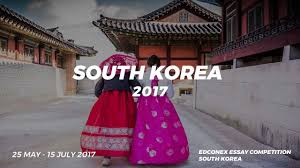 edconex south korea essay competition teaser  edconex south korea essay competition teaser