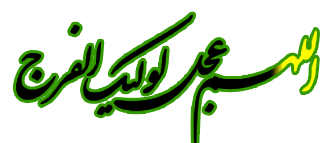 Image result for خطوط جدا کننده متن متحرک