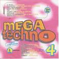 Mega Techno, Vol. 4
