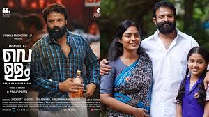 Vellam movie review, a testimony for the mesmerising talent of Jayasurya -  The PrimeTime