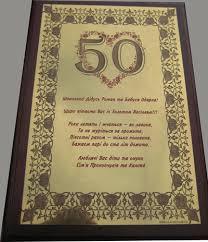 Диплом юбилейный Производство дипломов на металле Наградные  Диплом юбилейный