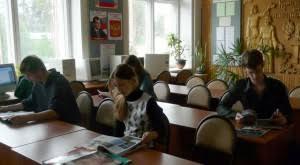 Библиотека  Невозможно представить себе работы в современной библиотеке без высококачественного информационного обеспечения Для удобства работы преподавателей и