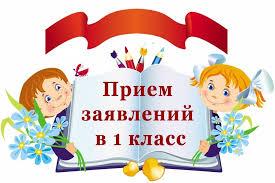 Школа №43 г. Нижнего Новгорода - Главная страница