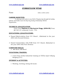 Resume Format For Mechanical Engineering Freshers It Old Doc