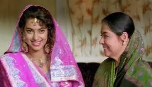 Image result for film(Loafer)(1996)
