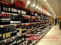 Медико социальные проблемы алкоголизма реферат бесплатно Жизнь   Медико социальные проблемы алкоголизма реферат бесплатно фото 5