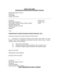 Keberadaan surat pernyataan non pkp berfungsi untuk seorang penguasaha/perusahaan sebagai bentuk fisik legal dan formal. Nurniqabis Nurniqabis Profile Pinterest