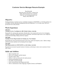 Example Resume  Customer Service Resume Objectives Administrative       resume experience happytom co