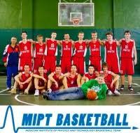 Баскетбол на Физтехе ВКонтакте Баскетбол на Физтехе
