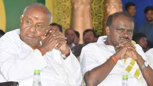 karnataka-news-national-news-deve-gowda-supervisio