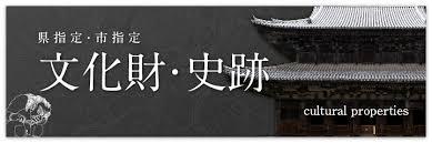 18日は観音さまの御縁日 書寫山圓教寺