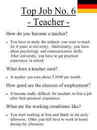 teachers essays thank you essays teachers essay on teaching essay why do you want to be a teacher essay why do you want to be a