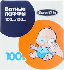 Гигиена и уход — купить с бесплатной доставкой по Украине ...