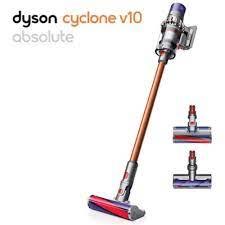 Máy hút bụi cầm tay Dyson V10 Absolute ( Hàng Mới) – Siêu Thị Robot Hút Bụi,  Robot Lau Nhà, Máy Hút Bụi Dyson