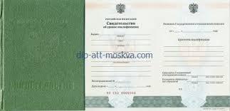 Купить диплом вуза узбекистана ru Купить диплом вуза узбекистана viii