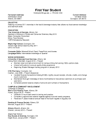 Wyotech Optimal Resume
