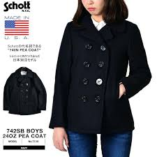 boys wool pea coat shot arranged as a note boys japan las pea coat pea coat boys wool pea coat