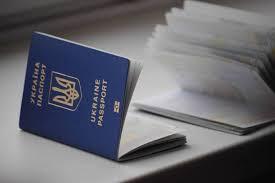 Картинки по запросу шенгенская виза отпечатки пальцев