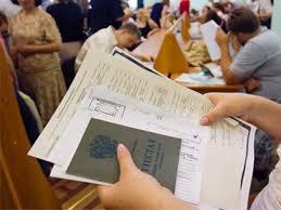 Контрольные цифры приема за счет областного бюджета в году  Контрольные цифры приема в 2018 году в ОГБПОУ КИПТСУ на обучение за счет средств областного бюджета по имеющим государственную аккредитацию