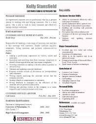 Customer Service Skills Examples For Resume Skills For Resume List ...