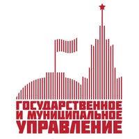 Заказать отчет по практике ГМУ просто Шанс Крым кадровое  Заказать отчет по практике ГМУ просто