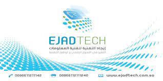 EjadTech - إيجاد التقنية