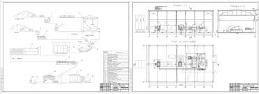 Строительные материалы и технологии курсовые и дипломные работы  Курсовой проект Производство пластифицированного цемента