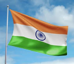 essay on national flag of  national flag of flags and stamps blogger national flag of flags and stamps blogger