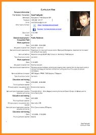 Lovely Stock Of Resume Format For English Teachers Business