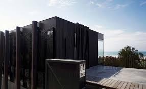 Black modern house in Australia