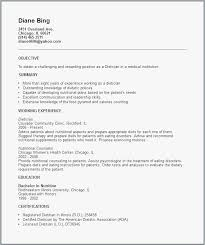 Bank Resume Template Awesome Bank Teller Resume Photo Bank Teller Resumes Best Resume Templates