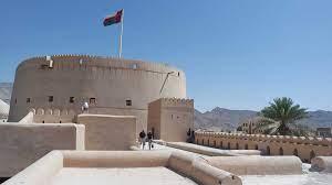 قلعة نزوى