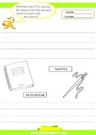 Cursive Letter Tracing Worksheets Y Worksheets For Kindergarten ...