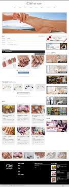 ネイルサロンwebサイトホームページデザイングレーホワイト