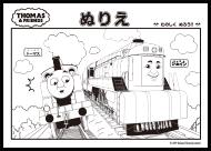 Thomas Friends きかんしゃトーマスとなかまたち